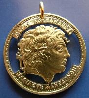 Alexander der Große Griechenland